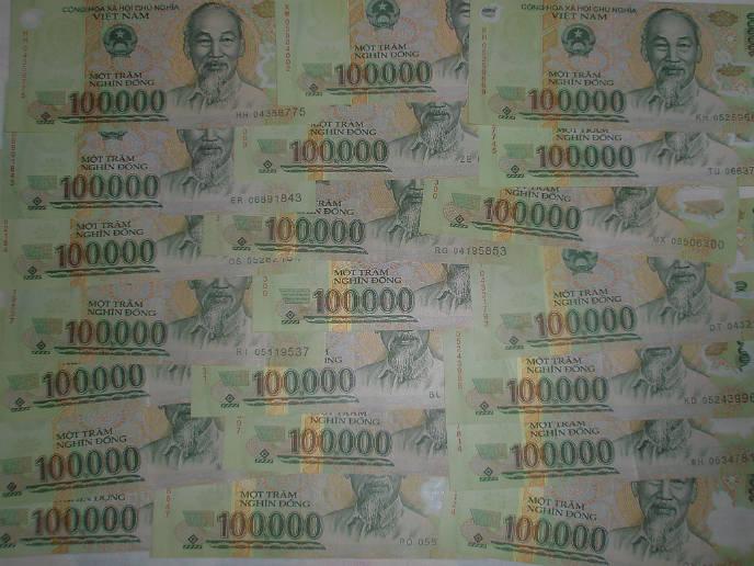 ベトナム お金